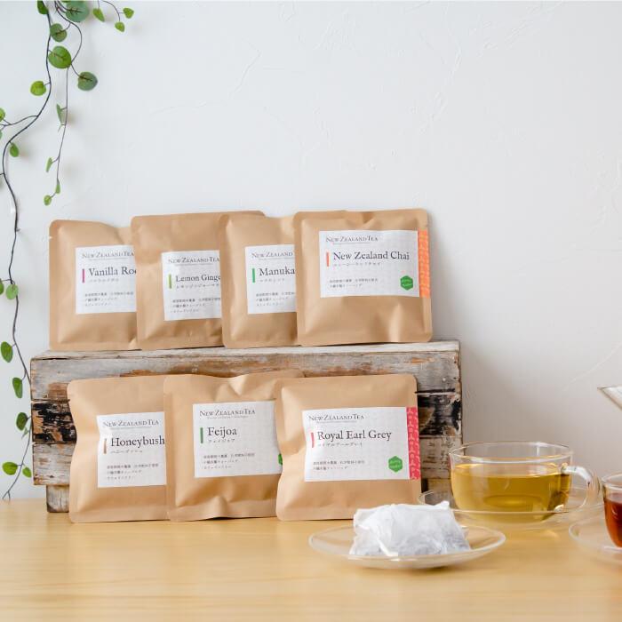 ニュージーランドティー飲み比べ7種セット 紅茶&ハーブティー