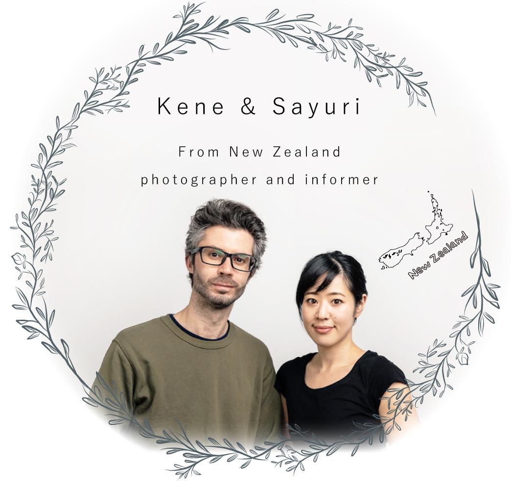 ニュージーランドのスタッフをご紹介いたします。