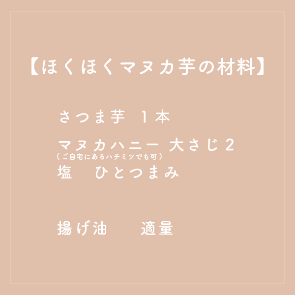 manukaimo_ig_02
