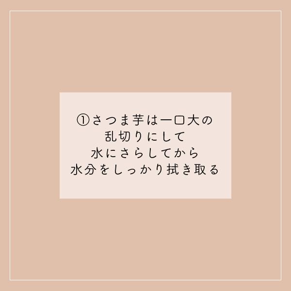 manukaimo_ig_03