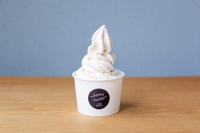 畑から生まれたソフトクリーム