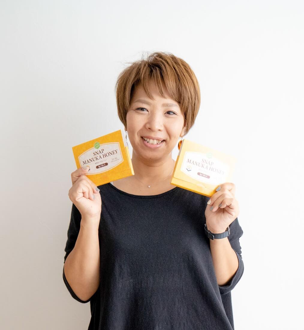 萬田加奈子